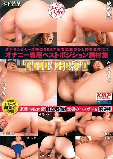 REAL505��用素材集THEBEST