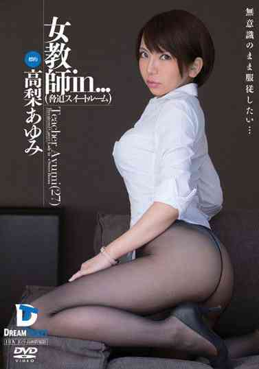 VDD091女教��in...TeacherAyumi(27)