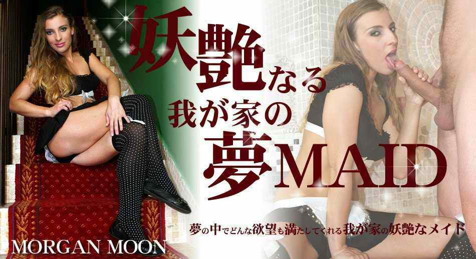 【无码】 kin8tengoku 1115 MORGAN MOON Awesome Dream MAID