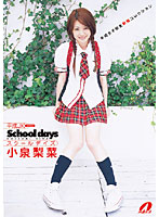 XV-586 School days 小泉梨菜