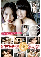 RS-034GirlsTalk034人妻素人