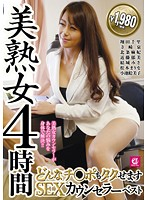 MLW-5015美熟女4�r�gSEX
