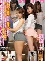 SW-381  女子社�T寮住