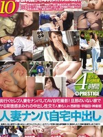 AFS-013中出し性交!!人妻6人in西新宿早�R田神�S坂