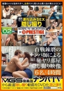 NPV-015A-TV×PRESTIGESEX�L撮SELECTION02