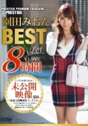 PPT-046D-園田みおん 8時間 BEST PRESTIGE PREMIUM TREAS...