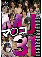 ABS-034-MJ31