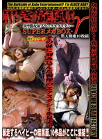 ABY-004c-��空�g女体