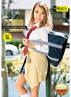 SABA-292-[Limited Quantity] Girls' school uniforms