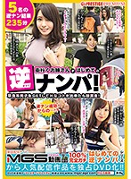 MGT-008A-街行お��...