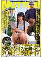 MIMU-029-Crazy-Beauty Girl College Student