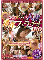 KRU-005A-The Married Woman's Thick