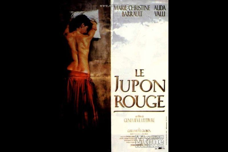 红裙子Jupon rouge,Le
