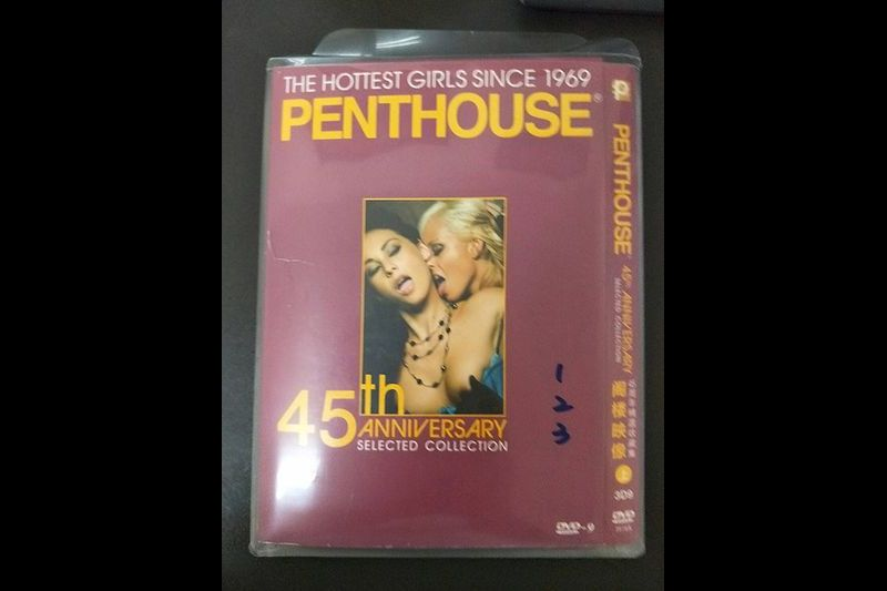 阁楼映像 Penthouse 45th Anniversary(上)