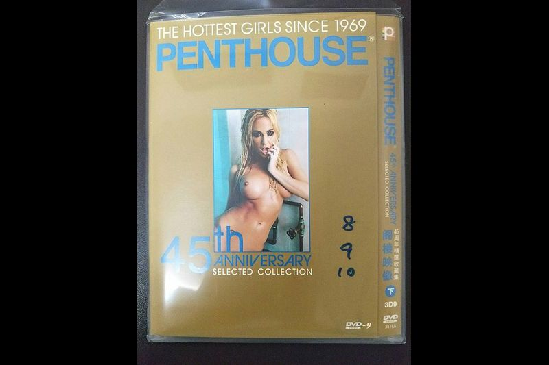 阁楼映像 Penthouse 45th Anniversary[下]