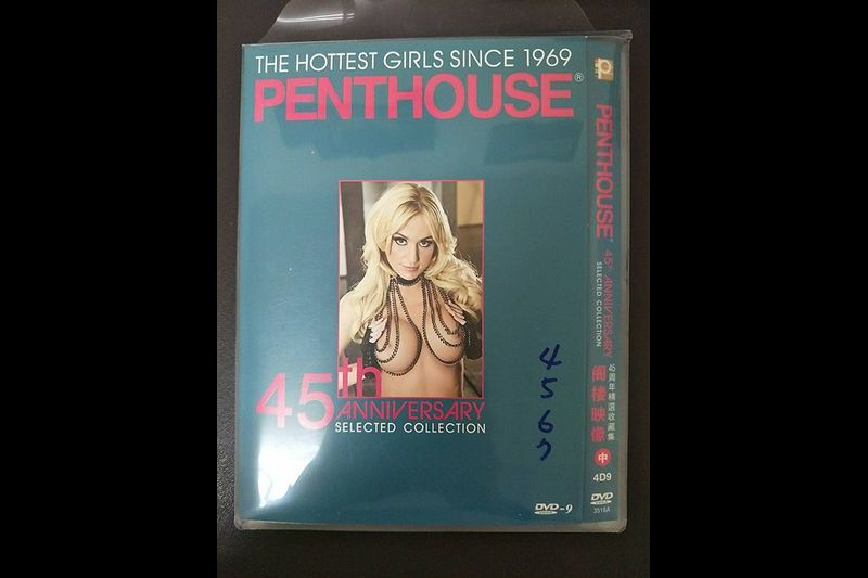 阁楼映像 Penthouse 45th Anniversary(中)