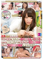 DIY-079-The Best New Face Mayu Sato