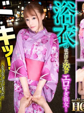 (VR) GOPJ-295 HQ Dramatic Super High Quality Mao Hamasaki Doki! The appearance of the yukata is too erotic for her... Icharab sex that has been horny-B