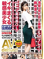 DIC-056-Ordinary girl's trajectory dense book! Beautiful breasts E cup high body...