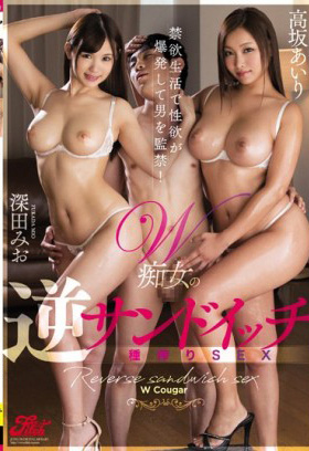 JUFE-128 A life of abstinence makes a man under house arrest with a burst of sexual desire! Double Slut's Sandwich Squeezed SEX Mio Fukada Takasaka Airi