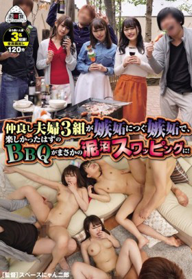 OYC-267 3 groups of intimate couples are jealous, the BBQ scheduled for fun has turned into a quagmire wife-swapping sex!