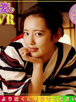 DPVR-140 A VR-B who can act like a baby with Misaki in a yukata on the night of the fireworks display