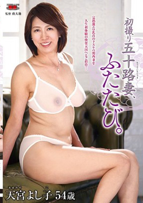 JURA-023 Yoshiko Amamiya Who Shoots The Fifty Generations Of Married Women For The First Time