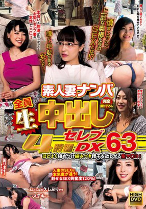 WA-392 4 hours out of all the members of the amateur wife DX