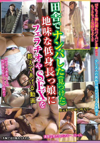 SPZ-1066 An animation of a little horse girl teaching her oral sex and sex