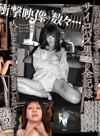 CCVR-060 What We Picked Up Was A Woman Who Continued To Be Fucked By Someone. Nozomi (20 years old at the time) Nozomi Arimura-A