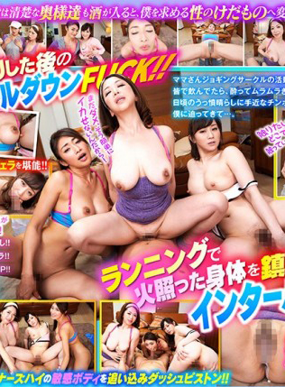 JUVR-062 4P Happening Where Tipsy Wife Who Showed The Nature Of Frustration Compete For My Ji ○ Port! !! -B