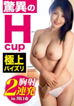 336KNB-076 National Wives Illustration Book-Qian Jing さん [Chinese subtitles with code HD]
