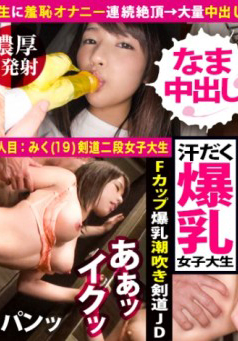 390JAC-014 Big Tits Kendo Female College Student Creampie 2 Shots