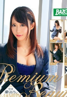 [MDB-557] 美麗的女人 OL Premium Beauty Vol.2