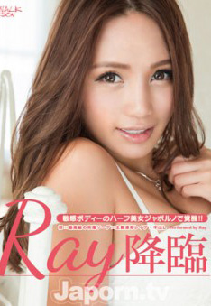 (CWPBD-116) CATWALK POISON 116 Ray 降臨  Ray